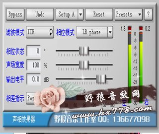 UltrafunkSonitusfx回荡效果器