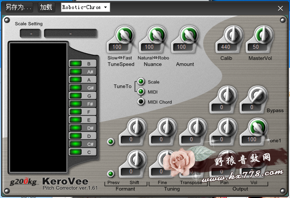vst插件推薦-機架變聲/專業變聲效果器