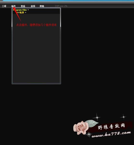 liveprofessor机架连接kx驱动教程(一)