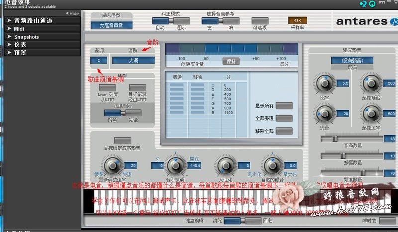 liveprofessor机架连接kx驱动教程(二)