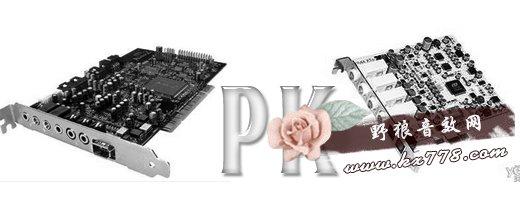 【玛雅声卡】和创新声卡哪个好?创新声卡PK玛雅声卡