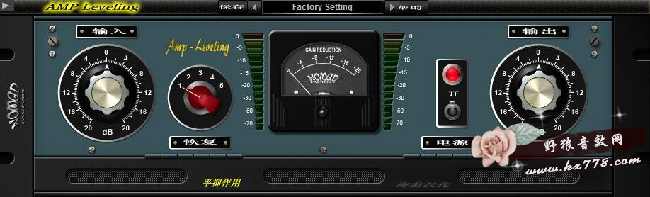 AMT Amp Leveling水平相位插件效果器
