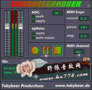 <strong>实时内录Channel Grabber机架录音软</strong>