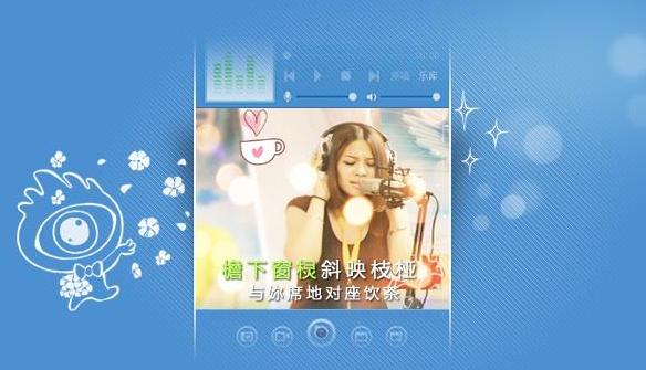 网视易推出的一款家庭多媒体点播产品,拥有卡拉ok,音乐播放,电子相册图片