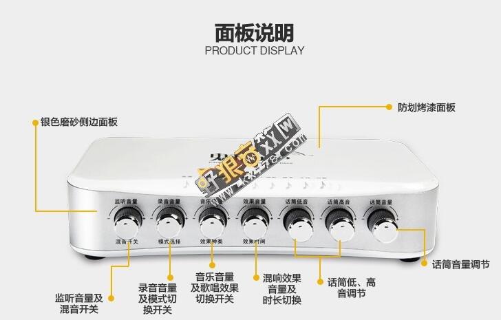 USB外置声卡-魅声T600硬件效果调试指南
