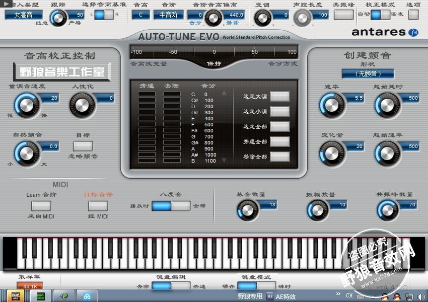 VST插件推荐-电音Antares Auto-tune5.09 音