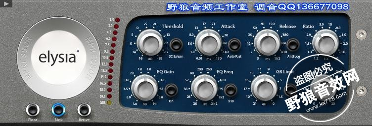 VST机架常用闪避效果器/压缩插件