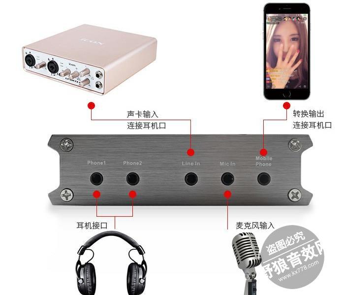 k8 pro手机直播声卡转换器_手机直播怎么链接声卡!